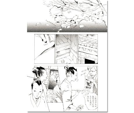 manga portfolio Marianna Poppitz